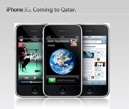 iPhone 3G in Qatar